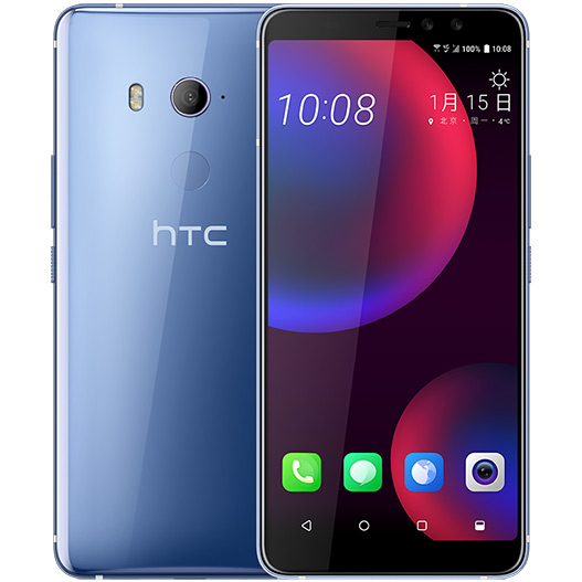 HTC U11 EYEs en color plata