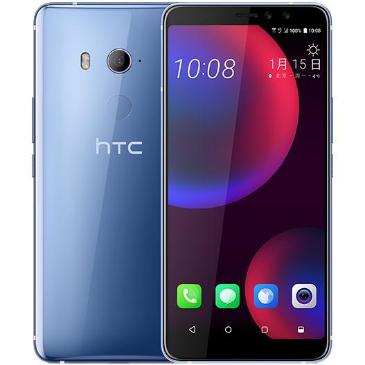 HTC U11 EYEs en color plata