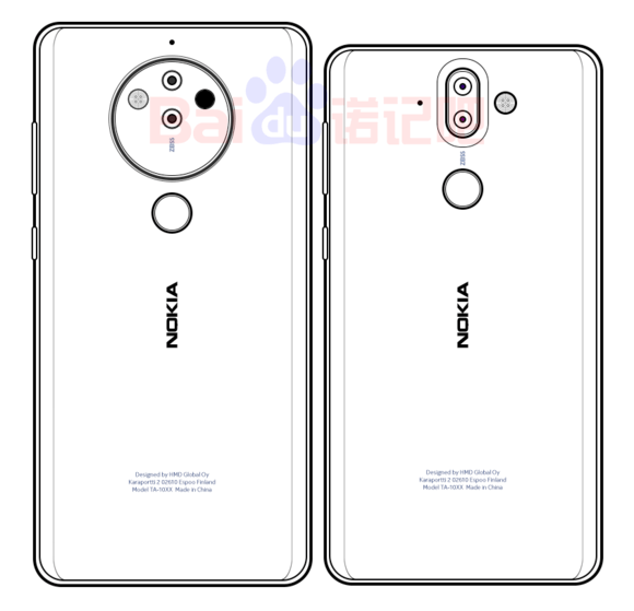 Nokia 10 o Nokia 8 Pro boceto prototipo