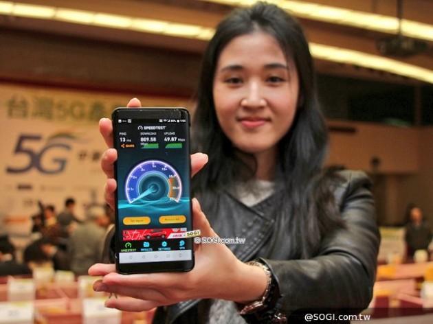 """HTC U12 codename """"Imagine"""""""