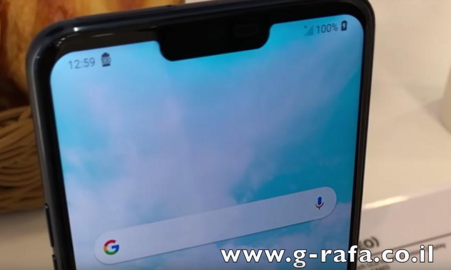 LG G7 Neo con pantalla tipo iPhone X
