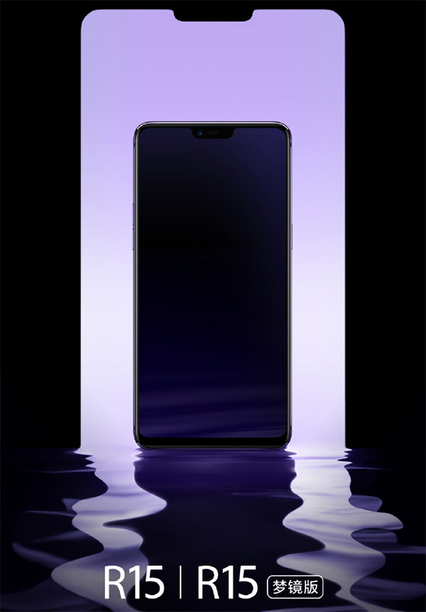 Oppo R15 y R15 Plus con pantalla tipo iPhone X