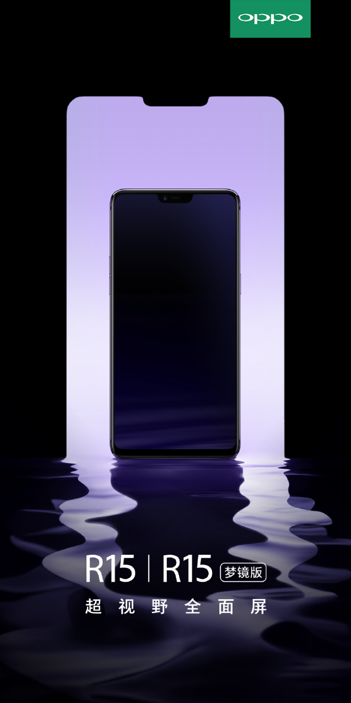 Oppo R15 y R15 Plus con pantalla con notch