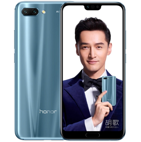 Honor 10 gris