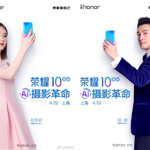 Honor 10 invitación
