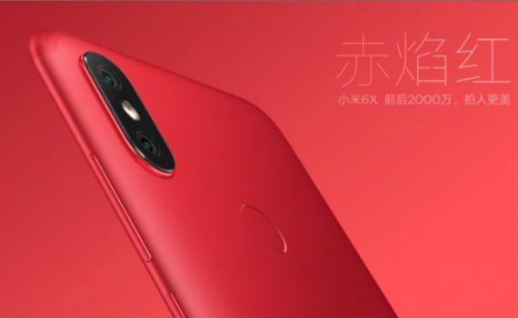 Xiaomi Mi 6X rojo