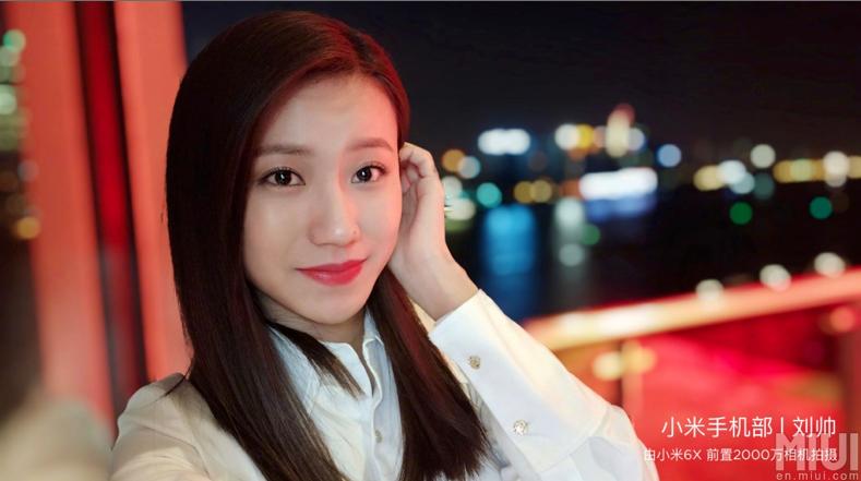 Xiaomi Mi 6X selfie