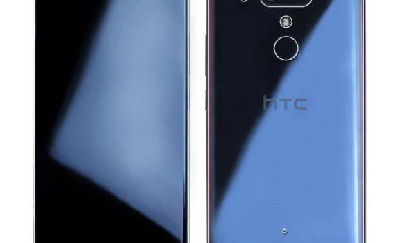 HTC U12+ en renders pantalla y cámara posterior