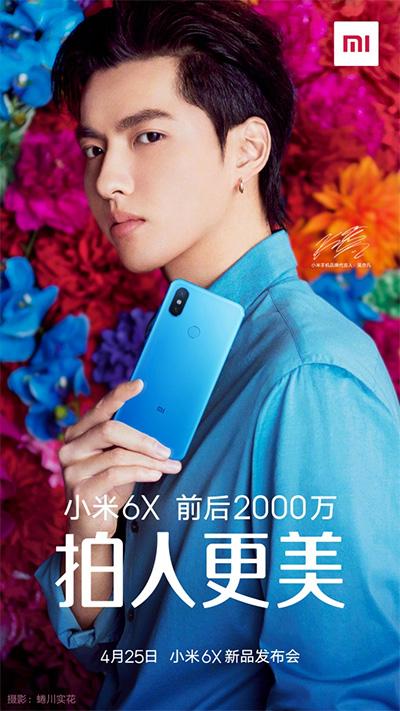Xiaomi Mi 6X y Mi A2 póster de presentación oficial desde China