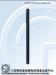 Nokia X lateral