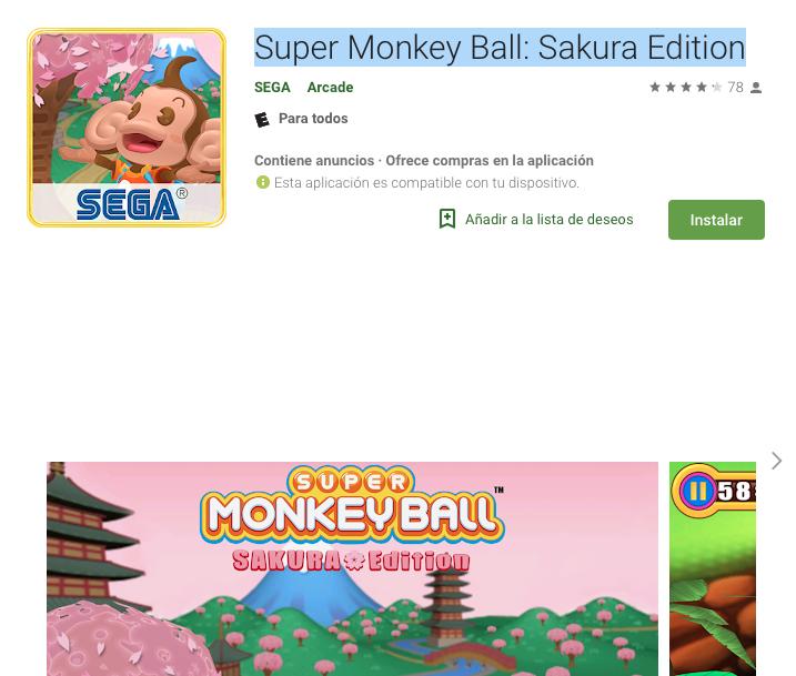 Super Monkey Ball Sakura Edition