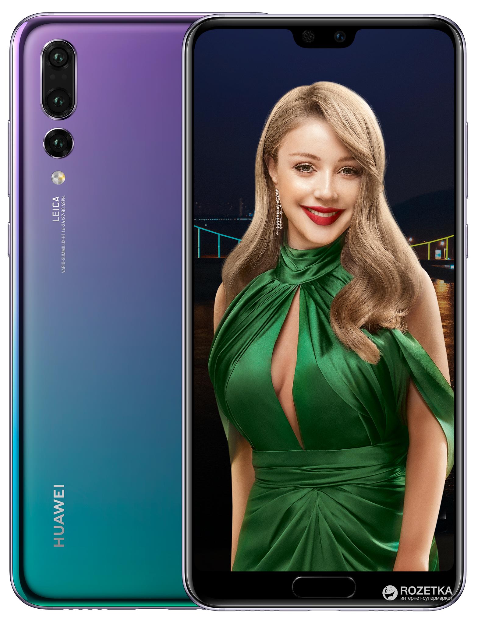 Huawei P20 Pro Twilight equipo