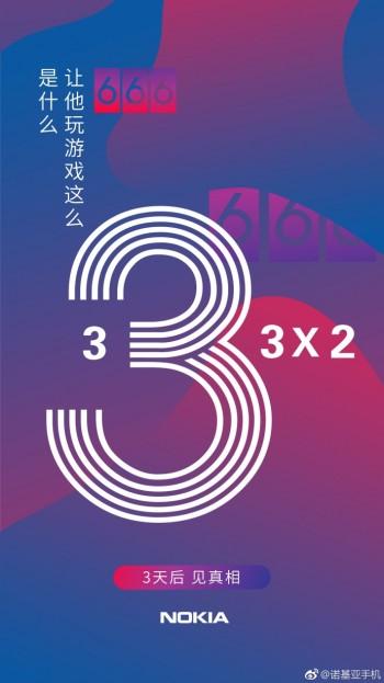 Nokia X5 poster