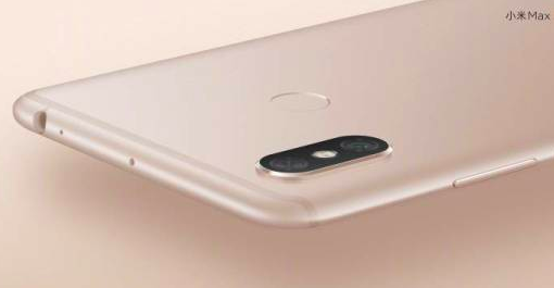 Xiaomi Mi Max 3 cámara