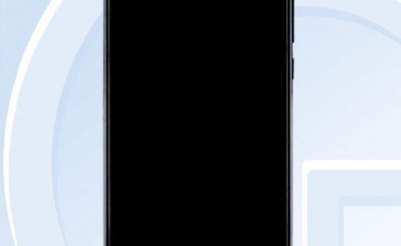 Huawei Y9 2019 pantalla FHD+