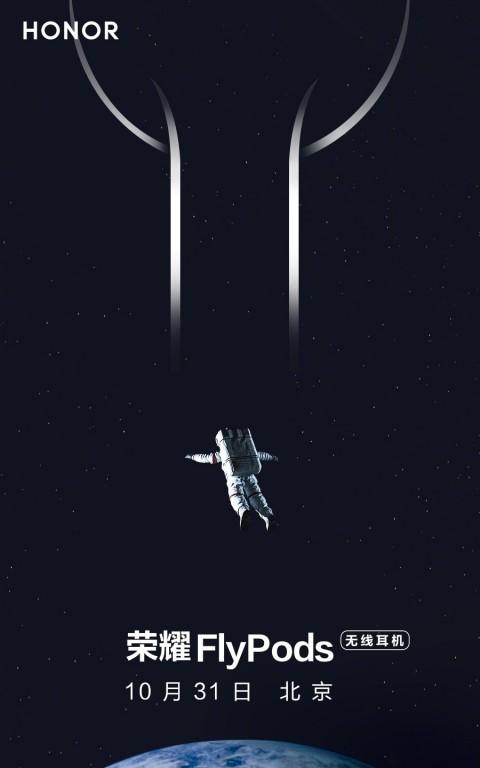 Honor FlyPods teaser o póster