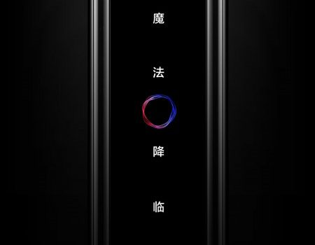 Honor Magic 2 teaser oficial con slider y pantalla completa Fullview