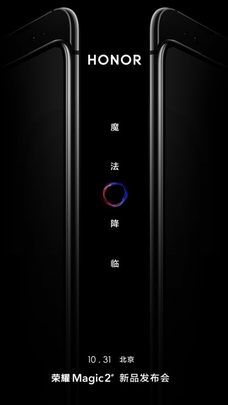 Honor Magic 2 teaser oficial con slider y pantalla completa Fullview