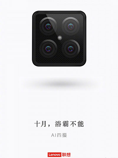Lenovo Z5 Slider teaser oficial