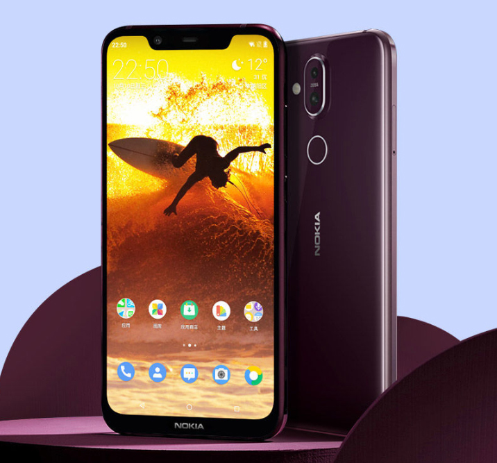 Nokia X7 (7.1 Plus) pantalla PureDisplay