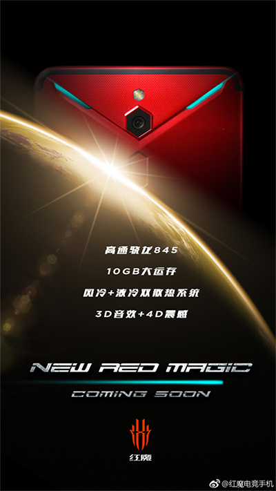 Nubia Red Magic 2 póster