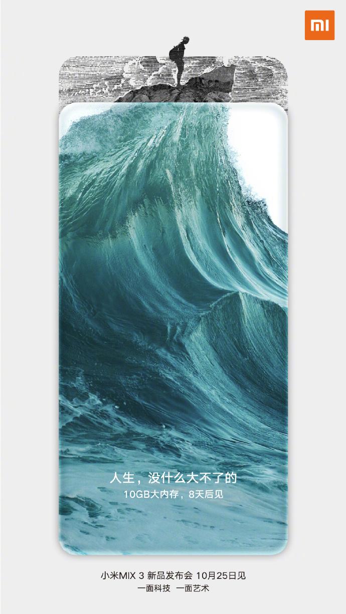 Xiaomi Mi Mix 3 5G con 10 GB en RAM - imagen oficial