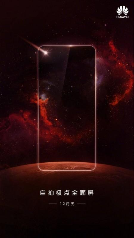 Huawei Infinity-0