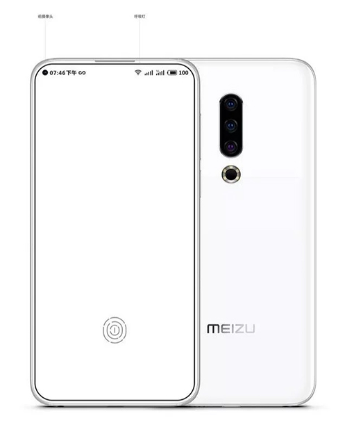 Meizu 16S imagen oficial filtrada