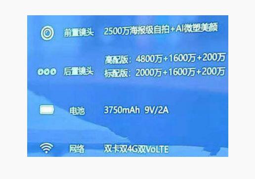 Huawei Nova 4 configuraciones