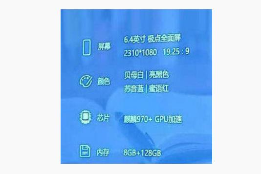 Huawei Nova 4 configuración