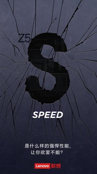 Lenovo Z5s speed