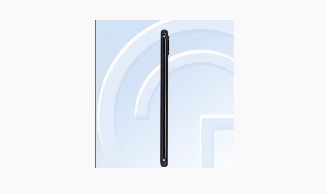Xiaomi Redmi 7 perfil