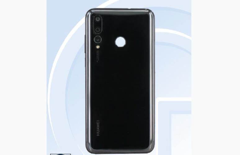 Huawei Nova 4 cámara